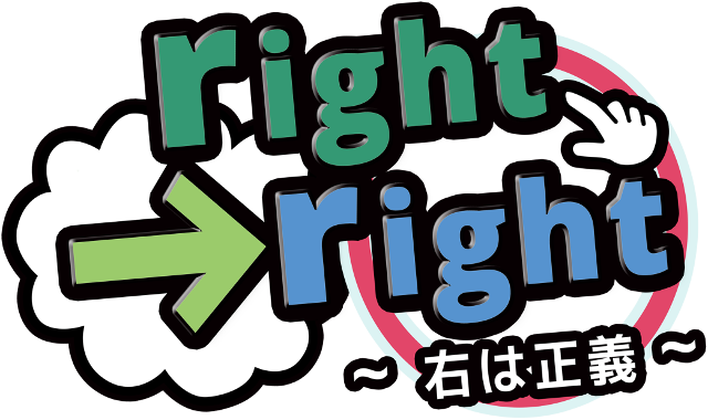 right → right